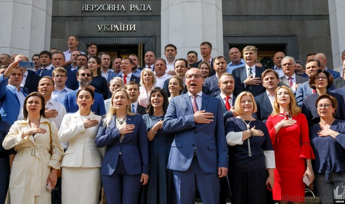 Парубий закрыл последнее пленарное заседание Верховной Рады 8-го созыва