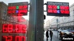 Ekranet me shkallën e këmbimeve të valutave në Moskë