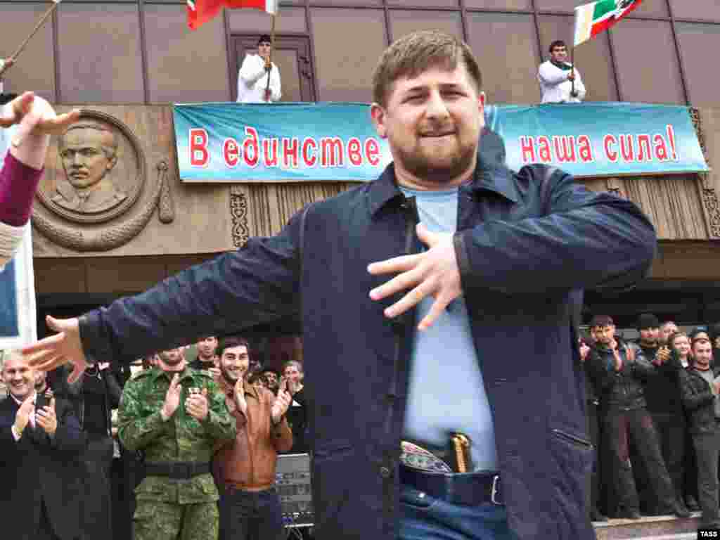 Kadyrov also danced a merry jig to celebrate the official end to a 10-year counterterrorist military campaign in Chechnya on April 16, 2009.