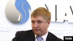 Andriy Kobolev, chief executive of Ukraine's Naftogaz energy company.