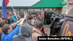 Բողոքի ցույց Ռուսաստանում, 9-ը սեպտեմբերի, 2018թ․