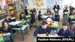 Osnovna škola u Čačku