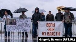 Ростов-на-Дону. Акция в воскресенье