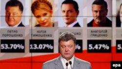 Новоизбраниот претседател на Украина Петро Порошенко.