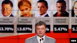 Ukraynadakı prezident seçkilərində Petro Poroshenko lider olub