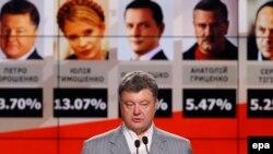 Петр Порошенко баспасөз мәслихатын өткізіп тұр. Киев, 26 мамыр 2014 жыл.