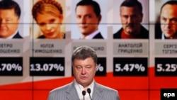 Ուկրաինայի ընտրյալ նախագահ Պետրո Պորոշենկոն ելույթ է ունենում ընտրությունների հաջորդ օրը,Կիև, 26-ը մայիսի, 2014թ.