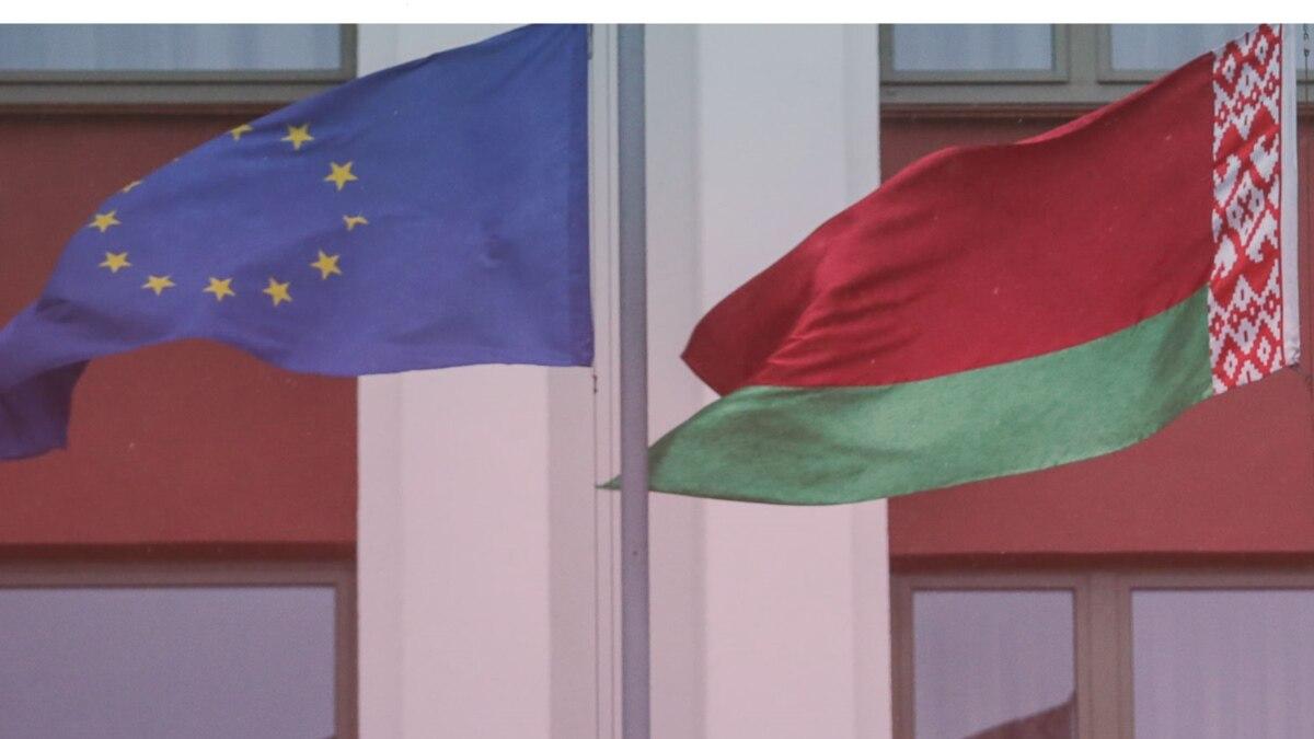 Евросоюз упростил и удешевил получения виз для белорусов
