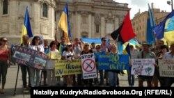 «Марш миру» у Римі