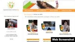 """""""Очень многие в Армении ассоциируют Интернет именно с сайтом """"Одноклассники"""" – они даже не представляют, что существуют и другие сайты"""""""
