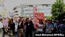 جانب من التظاهرة العمالية في السليمانية