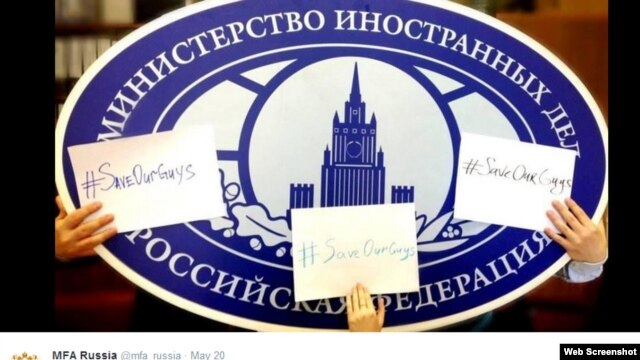 An image tweeted by the Russian Foreign Ministry
