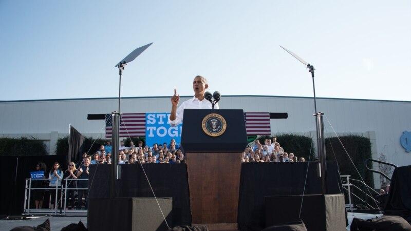 барак обама вступил битву хиллари клинтон