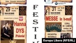Afiș al Festivalului Bach de la Chișinău (2011)