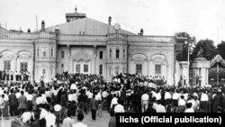 Iran historical Parliament