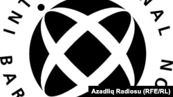 Логотип The International Bar Association