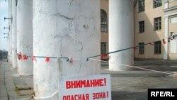Аварыйны будынак на Чалюскінцаў, 64-А.