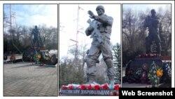 Памятник российскому солдату в Луганске