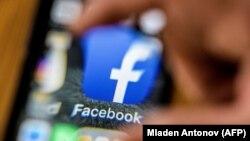 Ikona e rrjetit social, Facebook.