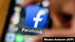 Ikona e rrjetit social Facebook