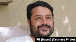 Mohammad Alyas Dayee, jurnalist al RFERL a murit într-un atac cu bombă joi, 12 noiembrie 2020