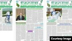 """Вырезки из газеты """"Эсгер"""" (Солдат)"""