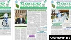 """Türkmenistanda çykýan """"Esger"""" gazeti"""