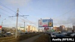Камилә Мингәлиеваның реклам тактасындагы рәсеме