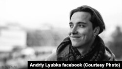 Андрей Любка