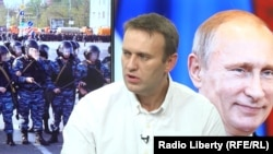 Aleksei Navalny said that Russia should be battling Islamic State (IS) militants in Syria as part of a U.S.-led coalition rather than helping President Bashar al-Assad's forces retake territory from rebels in a civil war that has killed more than 250,000 people.