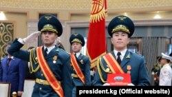 Кыргызстандын Баш мыйзамы, 24.11.2017