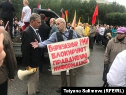Участник акции протеста в Томске