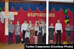Наведнікі пратэстанцкай царквы «Адраджэньне» ў Крычаве, 2015 год