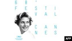پوستر شصت و هشتمین جشنواره فیلم کن