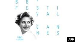 Festival sarayının fasadını builki festivalın ilham pərisi seçilən Ingrid Bergman-ın böyük portreti bəzəyib.