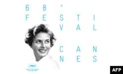 Постер Каннского кинофестиваля
