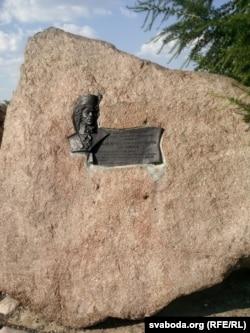 Памятны камень у гонар Тадэвуша Касцюшкі ў Мерачоўшчыне, Івацэвіцкі раён