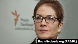 U.S. Ambassador to Ukraine Marie Yovanovitch