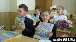 Казанның 155-нче гимназиясендә. 1 сентябрь 2011