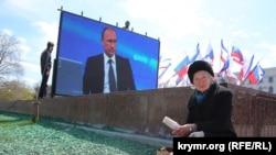 Крым, архивное фото
