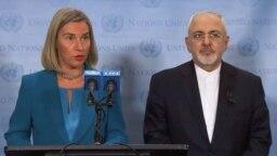 آقای ظریف و خانم موگرینی روز دوشنبه در جمع خبرنگاران در سازمان ملل