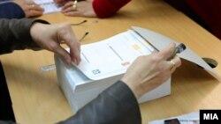 Гласачко ливче во втор круг од претседателски избори 2019
