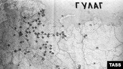 Мапа СРСР із зазначеними місцями розташування концентраційних таборів ГУЛАГу