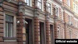 Sjedište Kantonalnog tužilaštva u Sarajevu - ilustrativna fotografija