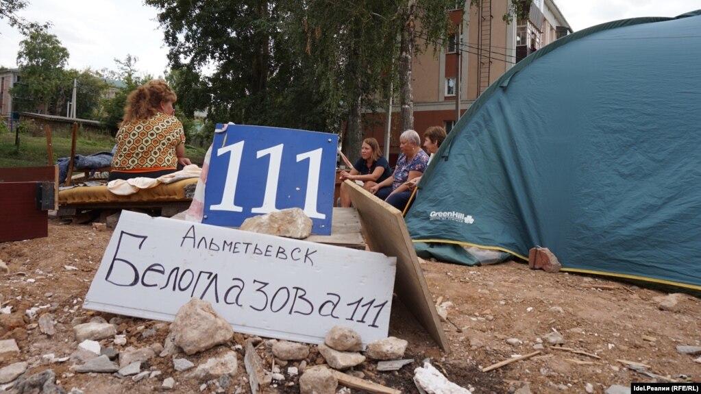 Дом для пожилых альметьевск дом престарелых в абакане условия проживания