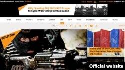 Sputnik сайтынын англис тилиндеги версиясы.