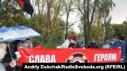 Мітинг з нагоди свята Покрови та 69-ї річниці УПА