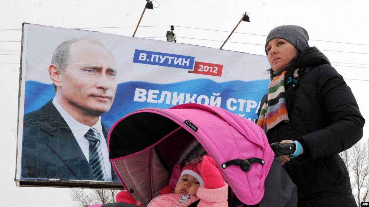 In Russia, will introduce a monthly payment on the birth of the firstborn