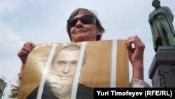 Jedan od brojnik protesta kojim se traži oslobađanje Mihaila Khodorkovskog iz zatvora, juni 2012.
