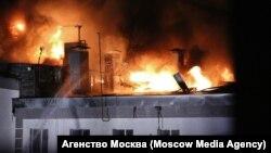 Пожар на складе на Амурской улице в Москве. 23 сентября 2016 года.